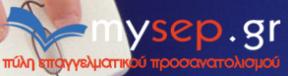 mysep